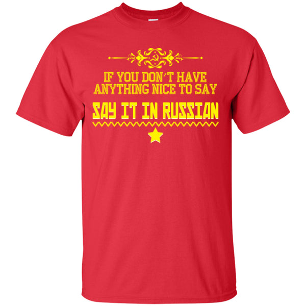 Say It In Russian - Custom Ultra Cotton T-Shirt