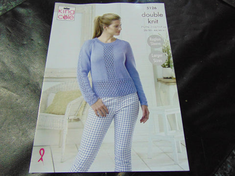 King Cole Double Knit Pattern 5126 Sweater and Cardigan