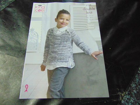 King Cole Double Knitting Pattern 5108 Sweaters
