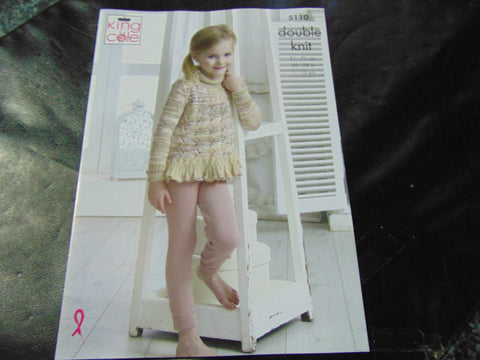 King Cole Double Knitting Pattern 5110 Sweater and Cardigan