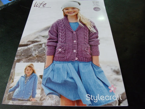 Products Tagged Double Knitting Patterns S And P Knitting