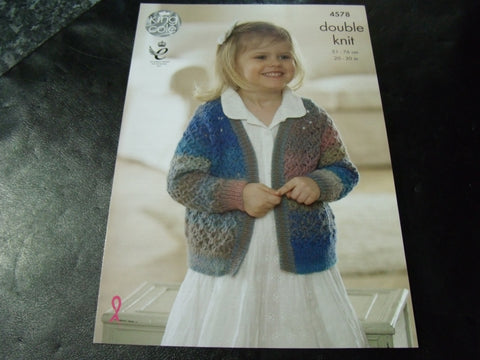 King Cole Double Knitting Pattern 4578 Cardigan and Waistcoat 51 - 76 cm