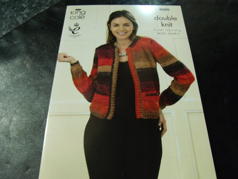 King Cole Double Knit Pattern 4080