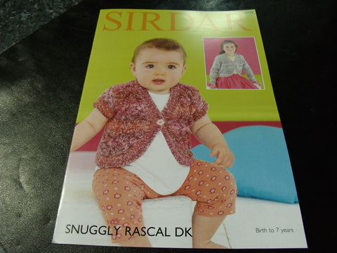 Sirdar Snuggly Rascal Double Knitting Pattern 4775