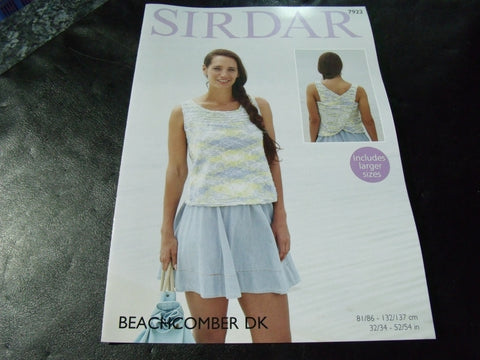 Sirdar Beachcomber Double Knitting Top Pattern 7922
