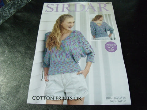 Sirdar Cotton Prints Double Knitting Sweater Pattern 7946