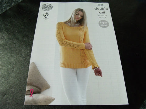 King Cole Double Knit Pattern 4835 Sweater and Cardigan