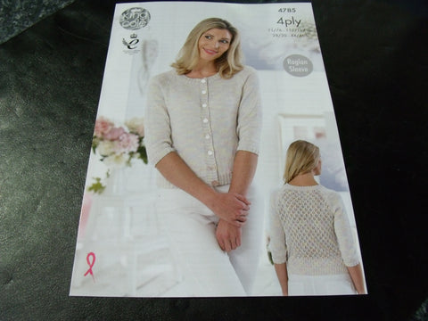 King Cole 4 Ply Knitting Pattern 4785 Cardigans