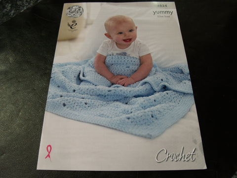 King Cole Yummy One Size Crochet Blanket Pattern 4824