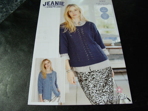Stylecraft Jeanie Denim Look Jumper and Cardigan Pattern 9362