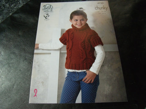 King Cole Chunky Cap Sleeved Top and Cardigan Pattern 4720