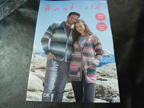 Hayfield Spirit Double Knitting Pattern 8040