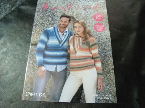 Hayfield Spirit Double Knitting Pattern 8037