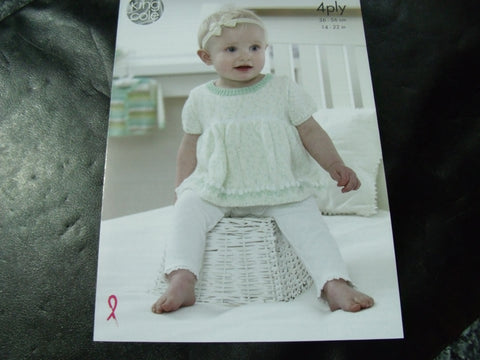 King Cole 4 Ply Knitting Pattern 4976