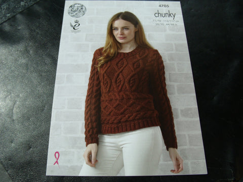 King Cole Chunky Pattern 4705