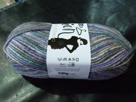 King Cole Fashion Aran Combo Yarn 100g Ball