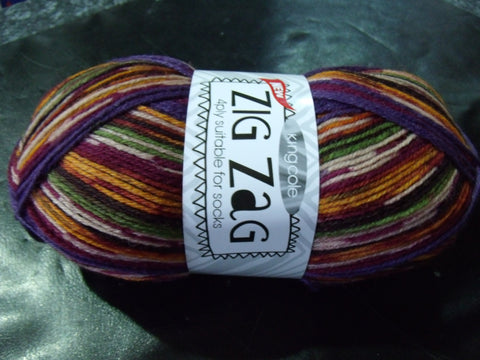 King Cole Zig Zag 4 Ply Suitable for Socks with free Pattern