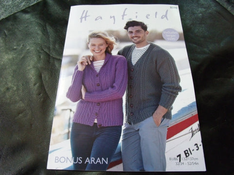 Hayfield Bonus Aran Knitting Pattern 8098