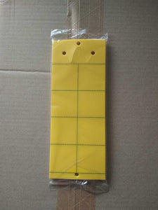Yellow Adhesive Traps (Pack of 10)