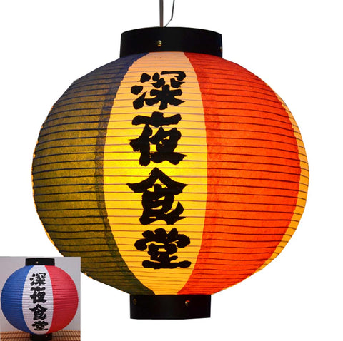Durable Paper Lantern Japanese Style Restaurant Hanging Decor A