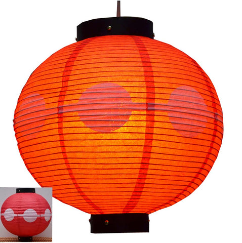 Durable Paper Lantern Japanese Style Restaurant Hanging Decor C
