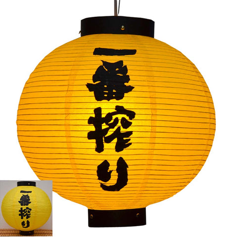Durable Paper Lantern Japanese Style Restaurant Hanging Decor E