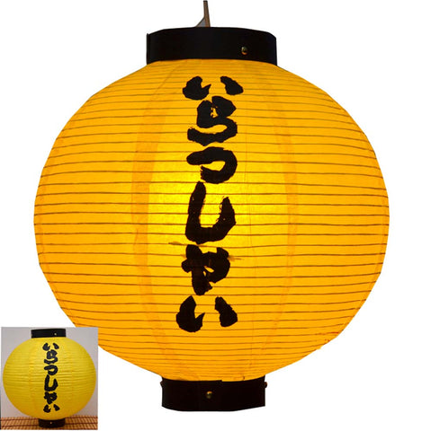 Durable Paper Lantern Japanese Style Restaurant Hanging Decor F