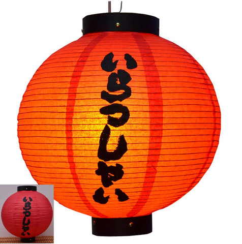 Durable Paper Lantern Japanese Style Restaurant Hanging Decor G
