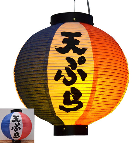 Durable Paper Lantern Japanese Style Restaurant Hanging Decor H