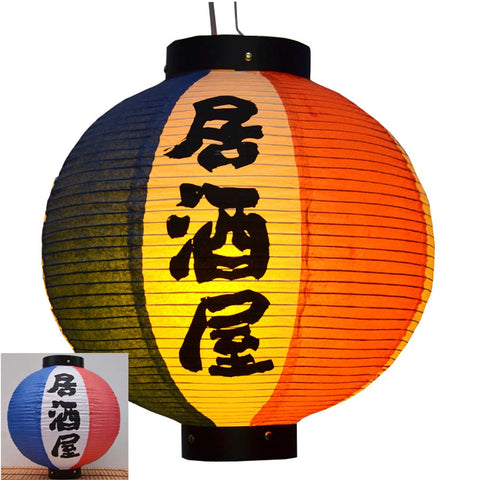 Durable Paper Lantern Japanese Style Restaurant Hanging Decor I