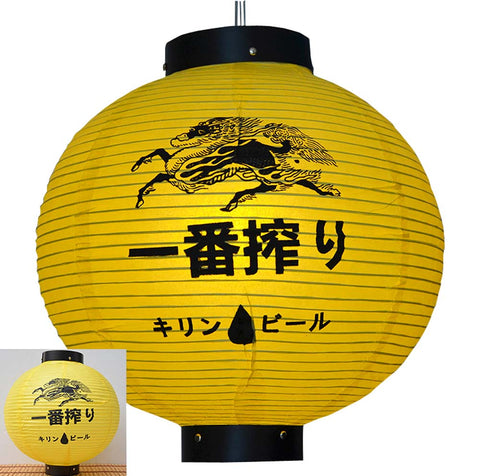 Durable Paper Lantern Japanese Style Restaurant Hanging Decor K