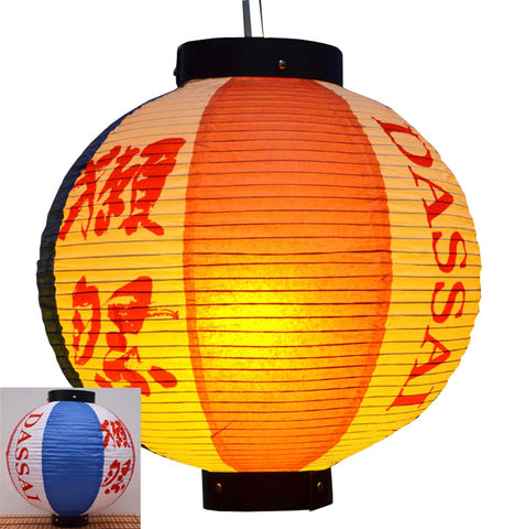 Durable Paper Lantern Japanese Style Restaurant Hanging Decor L