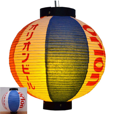 Durable Paper Lantern Japanese Style Restaurant Hanging Decor M