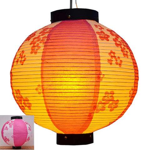 Durable Paper Lantern Japanese Style Restaurant Hanging Decor O