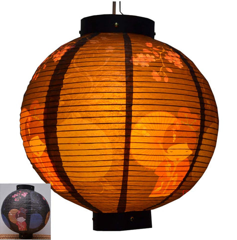 Durable Paper Lantern Japanese Style Restaurant Hanging Decor U