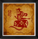 Chinese Traditional Ideas Paper-Cut Adornment Picture(Chinese Zodiac)-Rat