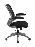 Flash Furniture Mid-Back Black Mesh Swivel Task Chair With Gray Frame And Flip-Up Arms BL-ZP-8805-BK-GG