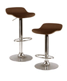 Kallie set of 2 Air Lift Adjustable Stool, Cappuccino Wood Veneer Top and Metal Base