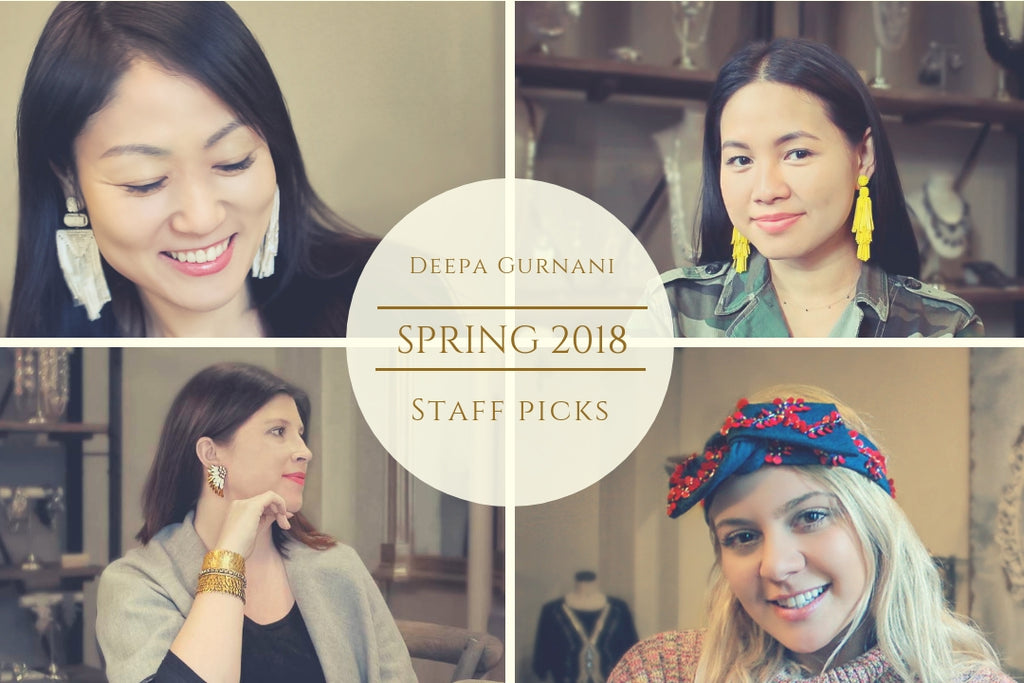 Spring 2018 Staff Picks