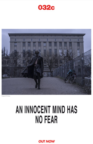 """An Innocent Mind Has No Fear"" Movie Poster - 032c"