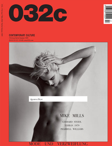 Issue #17 — Summer 2009: Mike Mills - 032c