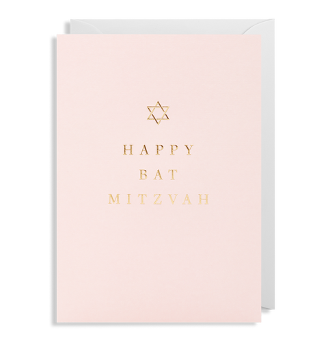 Happy Bat Mitzvah
