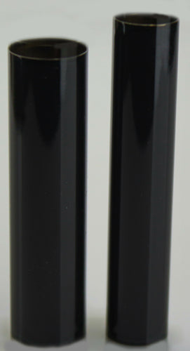 Junior Aaron Replacement Tubes - Black