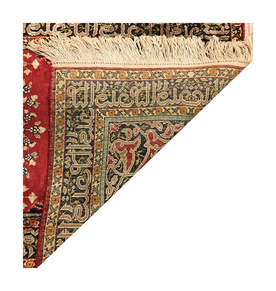 Vintage Prayer Rug with Farsi Writing