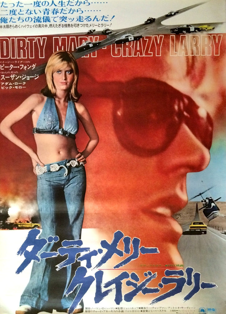 PETER FONDA DIRTY MARY CRAZY LARRY ORIGINAL JAPANESE MOVIE POSTER