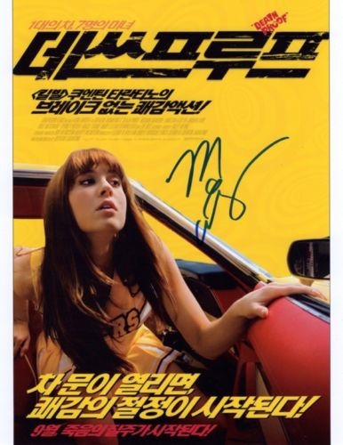MARY ELIZABETH WINSTEAD SIGNED IN PERSON PHOTO FROM DEATH PROOF