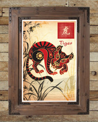 Chinese zodiac art, asian art, asian tiger art, sumi-e art