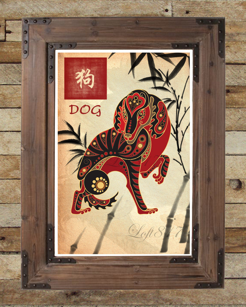 Chinese Zodiac Dog, Asian Wall Decor, Asian Wall Art, Japanese Ink Painting  ...
