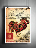 Chinese Zodiac Rooster asian wall decor, Sumi-e Asian wall decor, Japanese ink painting, Zodiac art print