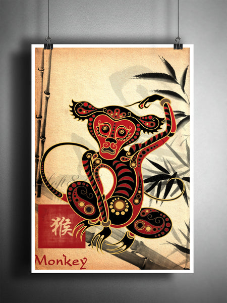 Chinese Zodiac Monkey, asian wall art, Monkey art print, childrens animal art, japanese ink painting, asian wall decor